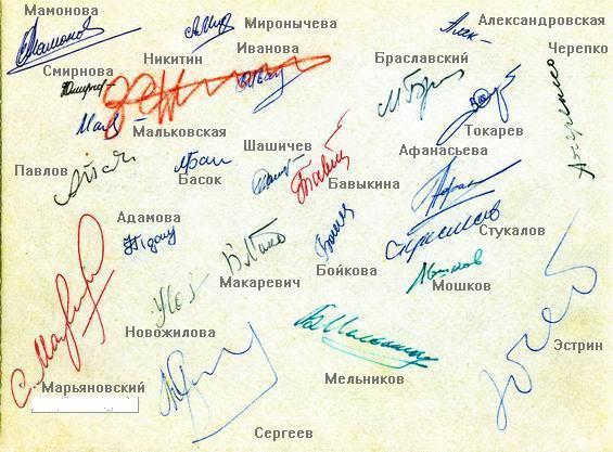 http://liap496.narod.ru/File4859.jpg